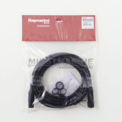 картинка 8m RealVision 3D Transducer Extension Cable